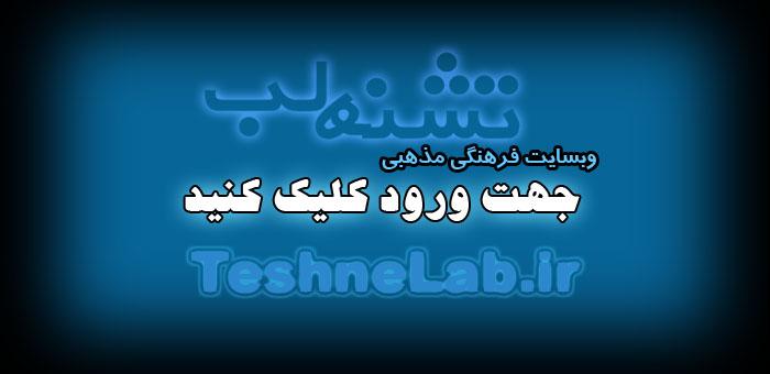 http://hamidalimi-2.persiangig.com/image/hamidalimi.blogfa%20copy.JPG
